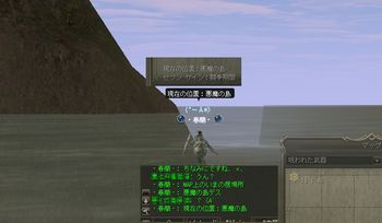 20090128_3.jpg