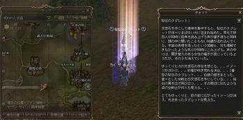 20090130_3.jpg