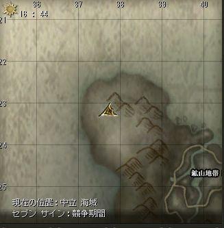 20090128_1.jpg